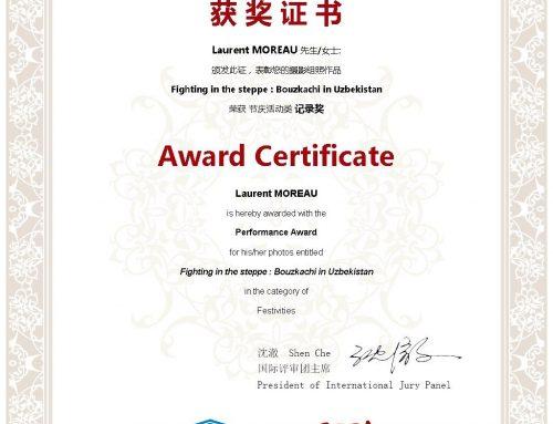 un Award au concours de Pékin en 2017